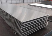Aluminium Plates Manufacturers in India