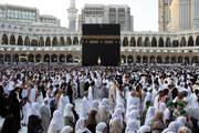 Umrah Tour Packages 2022
