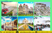 DiuTraveller.com provides Best  holiday packages in india .