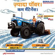 TractorGuru India's leading online platform for buying &selling Tracto