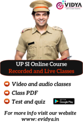 Live Video and Audio Classes for UPSI Online Course – eVidya