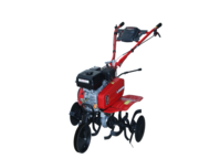 Power weeder cultivator  Power weeder for paddy