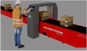 Automated Guided Vehicle | Automatic Guided Vehicle Systems
