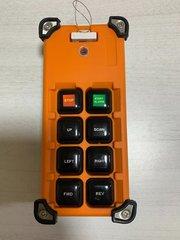 Best radio remote control for cranes in Mumbai